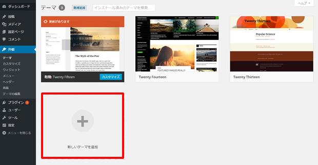 WordPress テンプレート 1-2