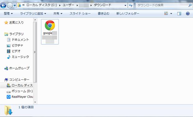 Googleウェブマスターツール 1-4