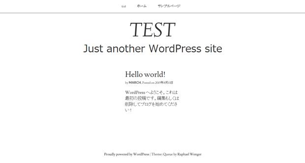 WordPress テンプレート 1-7