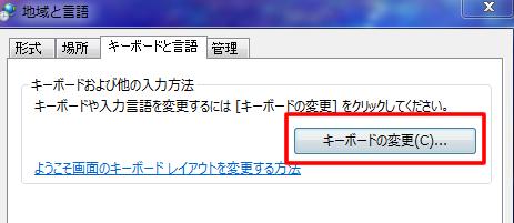 Google日本語入力 1-4