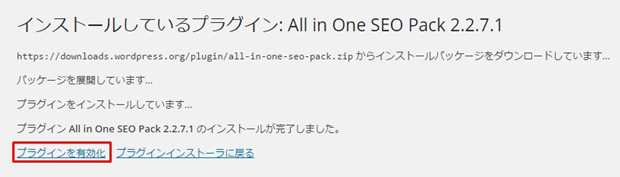 ALL in One SEO Pack 1-2