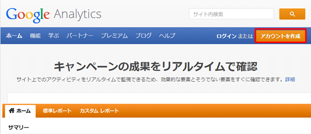 Google Analytics 1-1