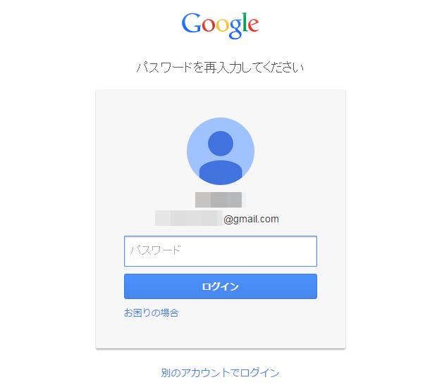Google Analytics 1-2