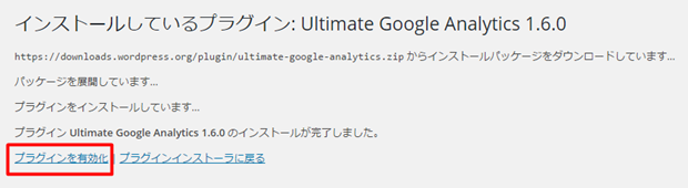 Google Analytics 2-2