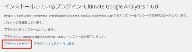 Google Analytics 2-2