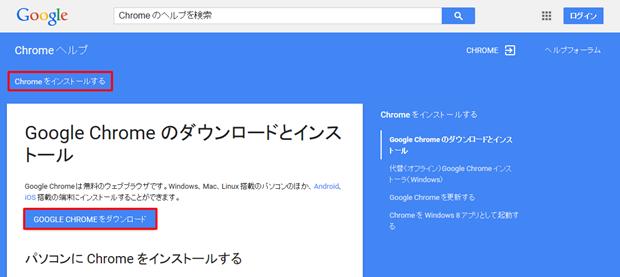 Google Chrome 1-1