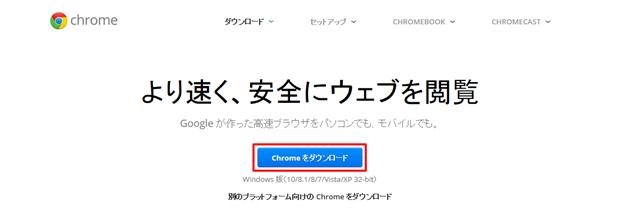 Google Chrome 1-2