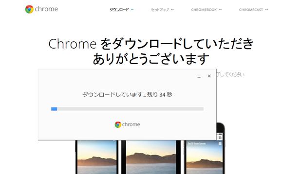 Google Chrome 1-4