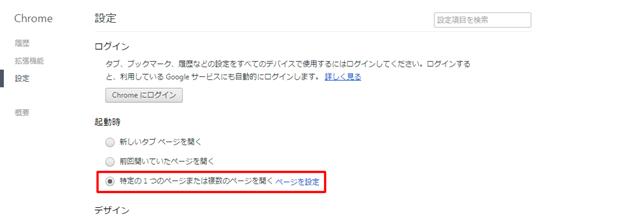 Google Chrome 2-2