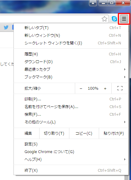 Google Chrome 2-4