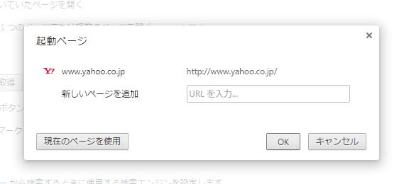 Google Chrome 2-6