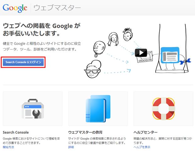 Google XML Sitemaps 1-3