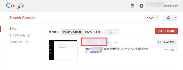 Google XML Sitemaps 1-4