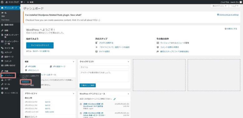 Google XML Sitemaps設定解説-01
