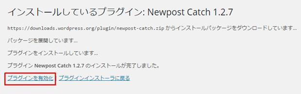 Newpost Catch 1-2