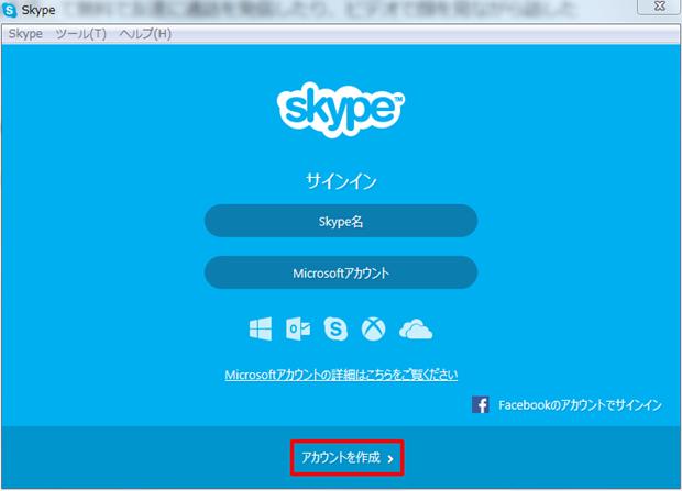 Skype 1-5