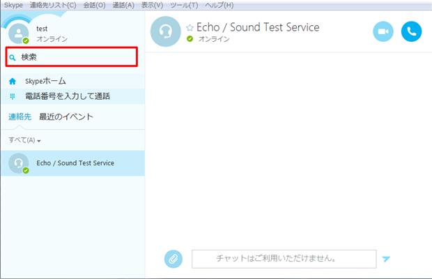 Skype 2-4