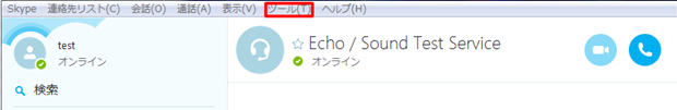 Skype 3-1