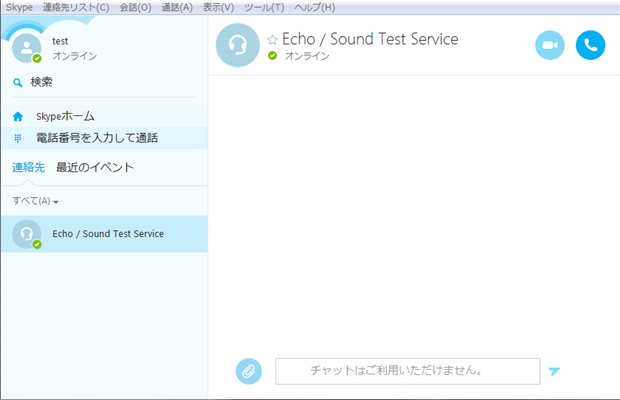 Skype 3-5