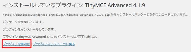 TinyMCE Advanced 1-2