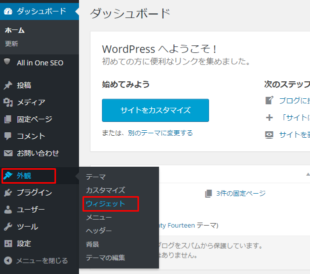 WordPress Popular Posts 1-3