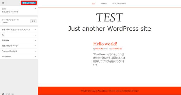 WordPress テンプレート 1-6