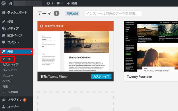 WordPress テンプレート 1-1