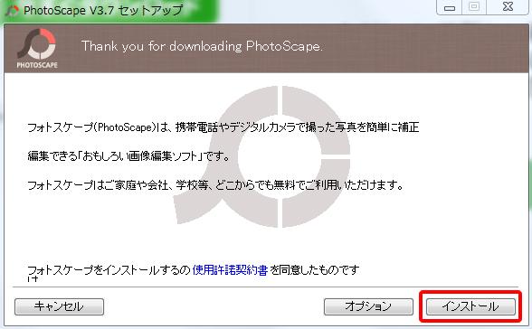 photoscape 1-3