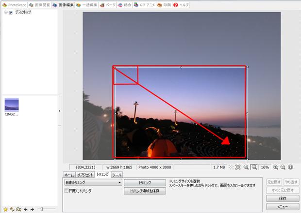 photoscape 1-7