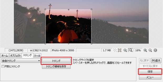 photoscape 1-8