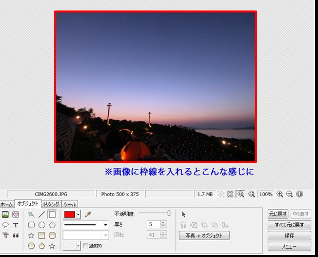 photoscape 3-3