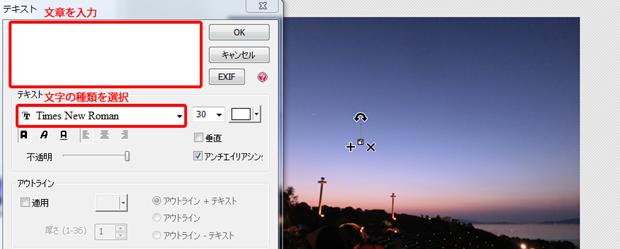 photoscape 4-2