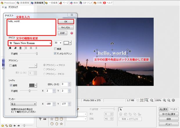 photoscape 4-3