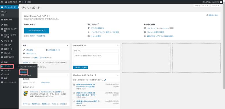 Ps Auto Sitemap設定解説-01