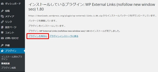 WP External Links 1-2