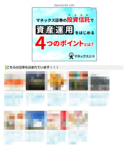 WordPress related postの上にアドセンス広告を配置 1-1