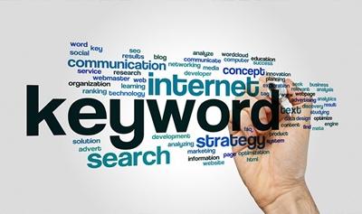 検索力をつけるポイント、具体的なキーワード