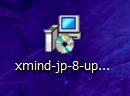 XMindインストールの方法その4