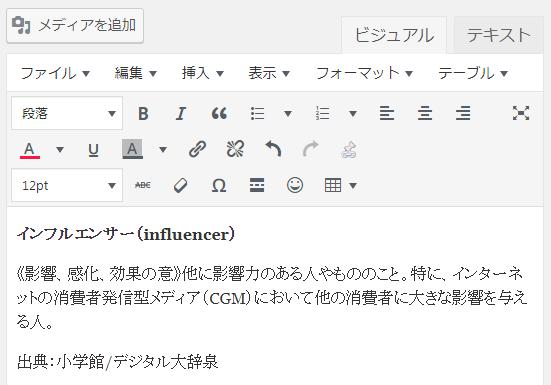 引用タグで使う例文