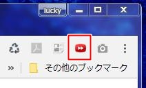 Video Speed Controller解説その12