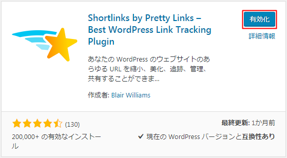 pretty links-03