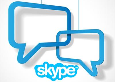 Skypeチャットのイメージ