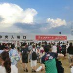 なにわ淀川花火大会の有料観覧席は子連れファミリーにおすすめ!